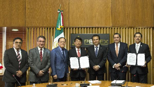 Samsung Engineering secures major refinery contract from PEMEX in Mexico