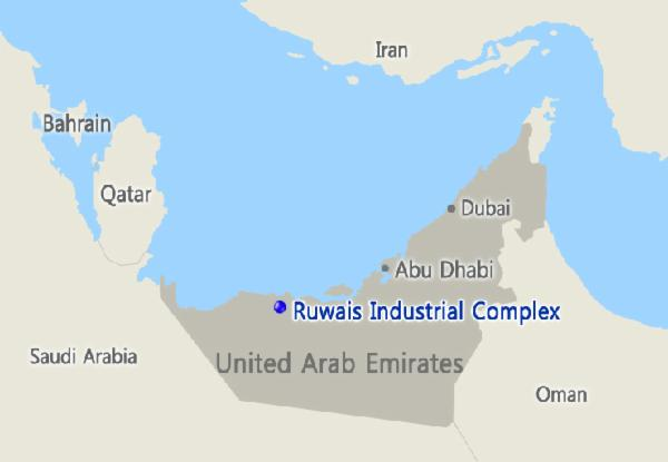 Location of the UAE ADNOC Crude Flexibility Project